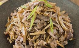 牛肉と乾燥ごぼうの肉みそ炒め